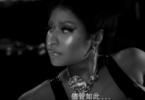 Nicki Minaj – Chun-Li Video