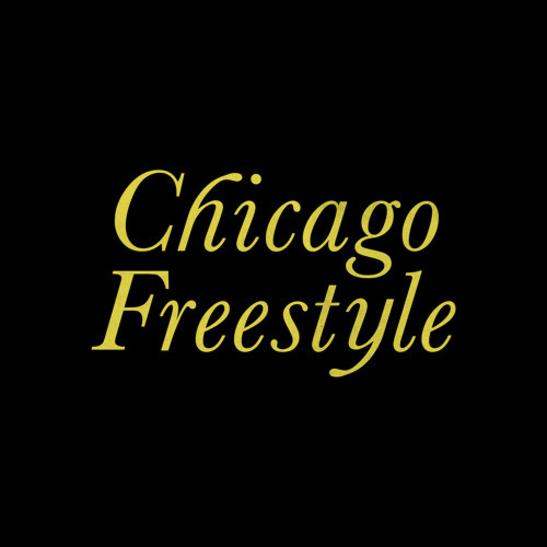 Drake - Chicago Freestyle ft. Giveon