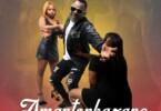 Kingstyle - Amantonbazane